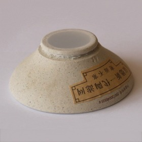Natural Clay Tea Strainer
