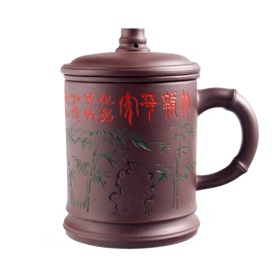 Yixing Clay Tea Cup